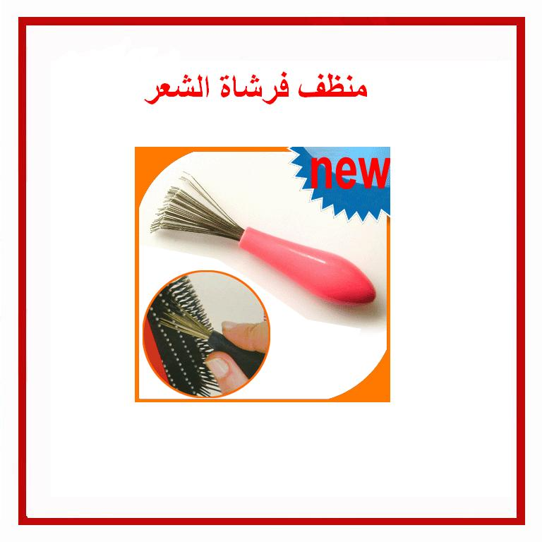رومنسيات منظمات مطبخ والكثير لدى متجر ميمي مول 100.imgcache.jpg