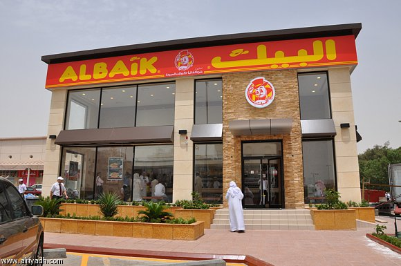 البيك في الرياض الان احصل على وجبتك المفضلة من البيك 174.imgcache.jpg