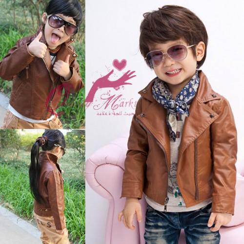أرقى ملابس الأولاد من كوالتي مارك (( شتوي   ربيعي )) 2460.imgcache.jpg
