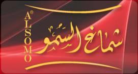 شماغ السمو لأصحاب السمو 2552.imgcache.png