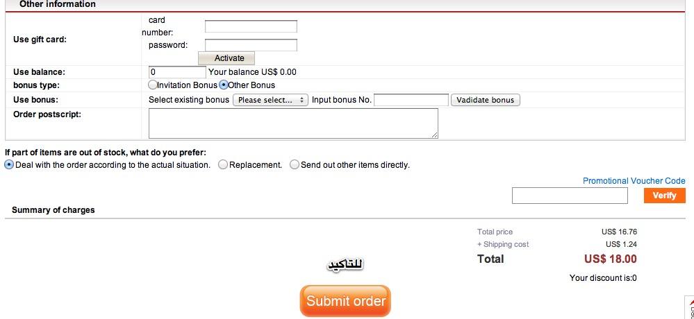 شرح الشراء والتسجيل في موقع wholesale 2841.imgcache.jpg