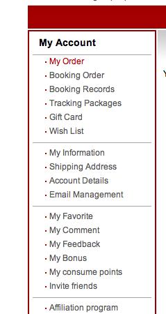 شرح الشراء والتسجيل في موقع wholesale 2843.imgcache.png