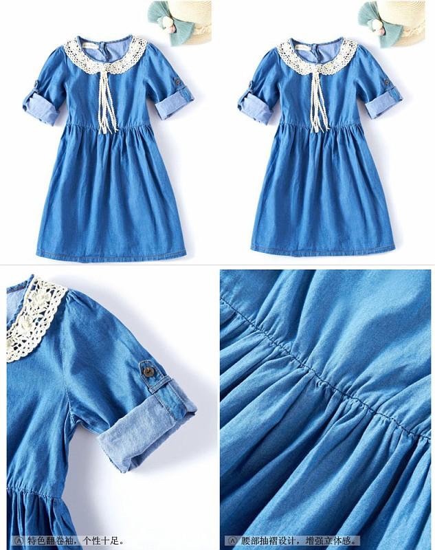 2012 أزياء ملابس الأطفال 3196.imgcache.jpg