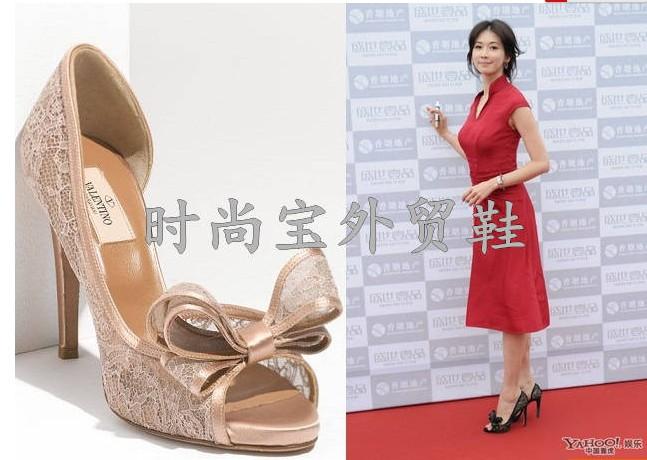 السعر فقط 380 ريال للأحذية valentino 3457.imgcache.jpg