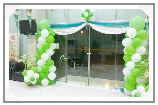 """احتفال """"مركز كيان الطبي"""" باليوم الوطني 35.imgcache"""