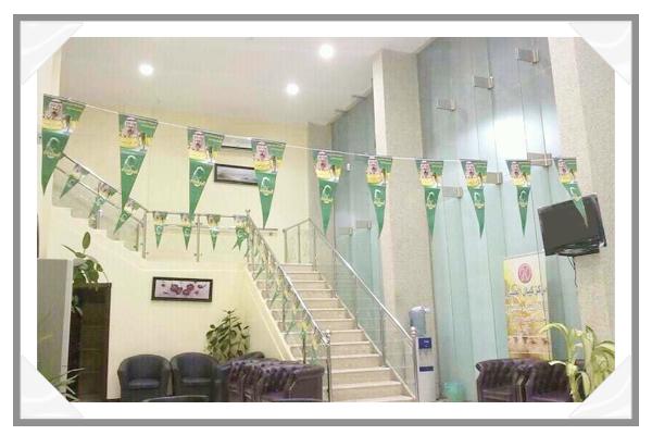 """احتفال """"مركز كيان الطبي"""" باليوم الوطني 36.imgcache"""