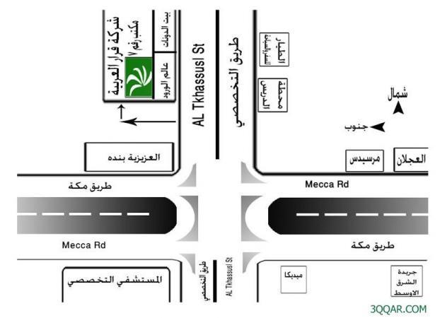 شركة قرار العربية نحن نبني لك ببرنامج تقسيط المساكن 3713.imgcache.jpg