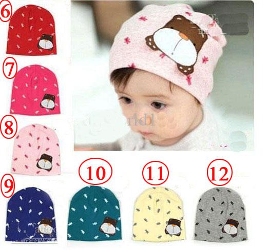 ( قبعات أطفال ) 4.imgcache.jpg