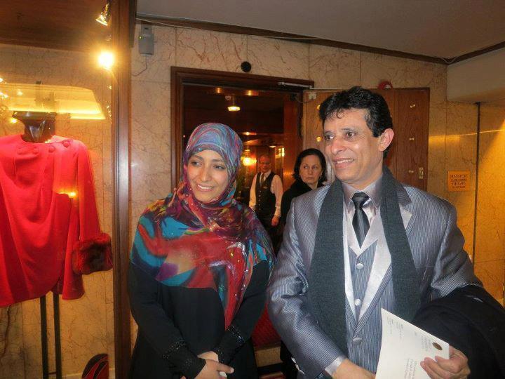 صور بلقيس زوجة نايف هزازي 4067.imgcache.jpg