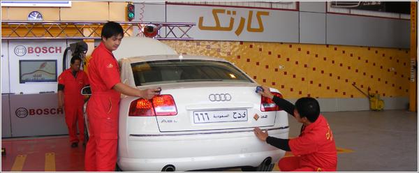 في كارتك  افضل اجهزة فحص السيارات 4140.imgcache.jpg