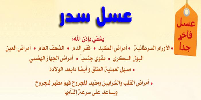 متجر الشفاء .. للتداوى والشفاء باذن الله مجرب ومضمون 4220.imgcache.jpg