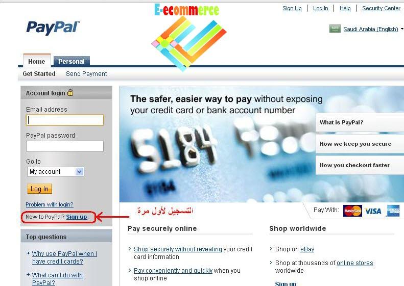 شرح التسجيل في البي بال paypal بالصور 4235.imgcache.jpg
