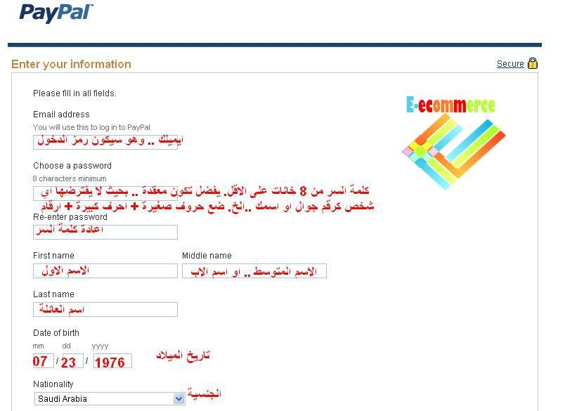 شرح التسجيل في البي بال paypal بالصور 4237.imgcache.jpg