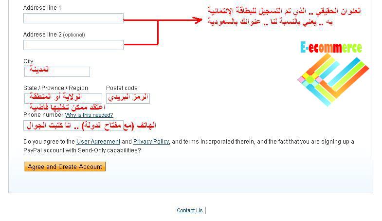 شرح التسجيل في البي بال paypal بالصور 4238.imgcache.jpg