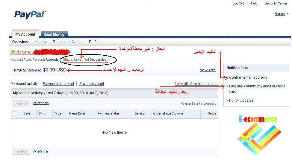 شرح التسجيل في البي بال paypal بالصور 4241.imgcache.jpg