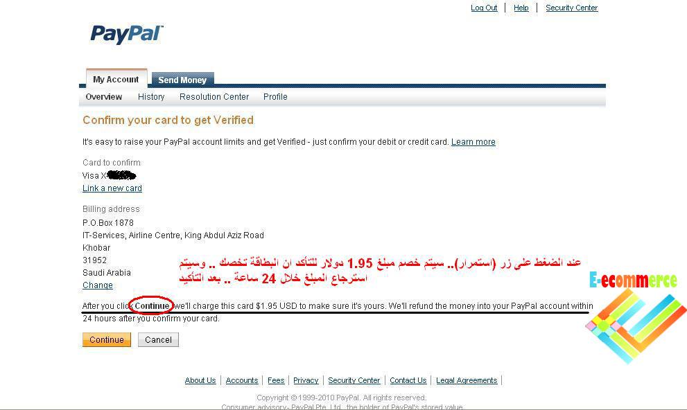 شرح التسجيل في البي بال paypal بالصور 4242.imgcache.jpg