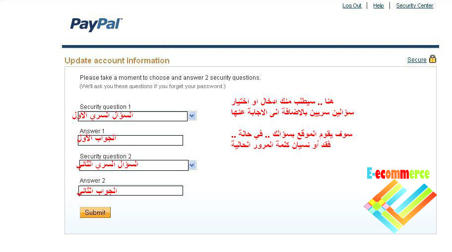 شرح التسجيل في البي بال paypal بالصور 4243.imgcache.jpg