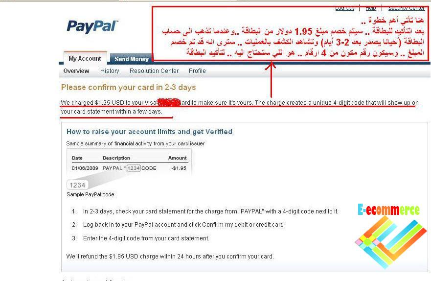 شرح التسجيل في البي بال paypal بالصور 4244.imgcache.jpg