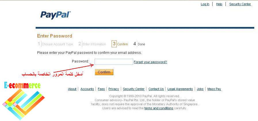 شرح التسجيل في البي بال paypal بالصور 4247.imgcache.jpg
