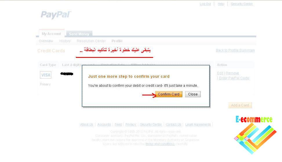 شرح التسجيل في البي بال paypal بالصور 4248.imgcache.jpg