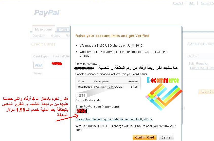 شرح التسجيل في البي بال paypal بالصور 4249.imgcache.jpg