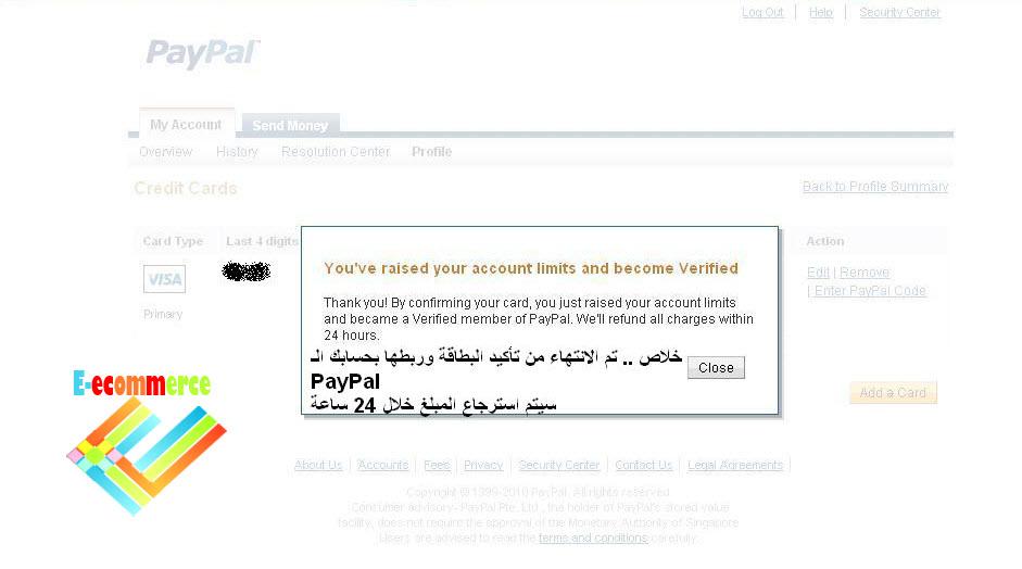 شرح التسجيل في البي بال paypal بالصور 4250.imgcache.jpg