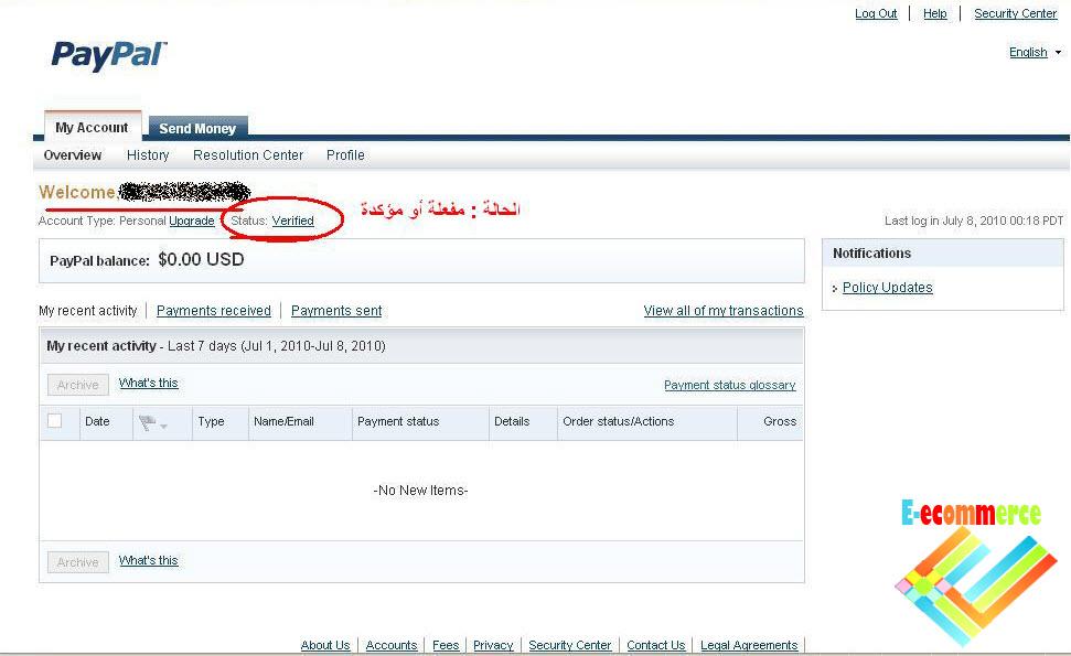 شرح التسجيل في البي بال paypal بالصور 4251.imgcache.jpg
