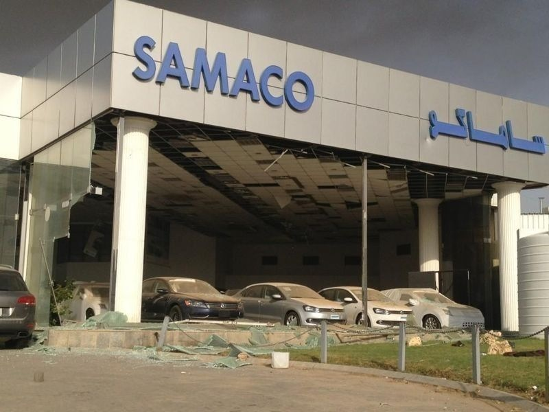 صور انفجار الرياض، تفجر سيارة الغاز 4300.imgcache.jpg