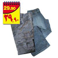 عروض الملابس بارخص الاسعار 4355.imgcache.jpg