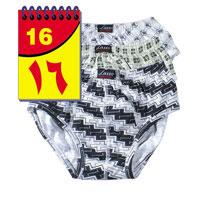 عروض الملابس بارخص الاسعار 4357.imgcache.jpg
