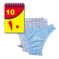 عروض الملابس بارخص الاسعار 4358.imgcache.jpg
