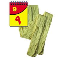 عروض الملابس بارخص الاسعار 4359.imgcache.jpg