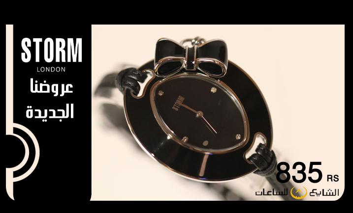 للبيع ساعات موضه ٢٠١٣ 4394.imgcache.jpg