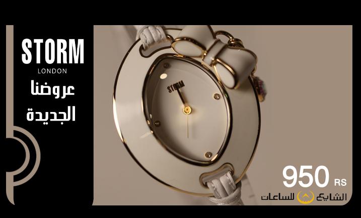 للبيع ساعات موضه ٢٠١٣ 4401.imgcache.jpg