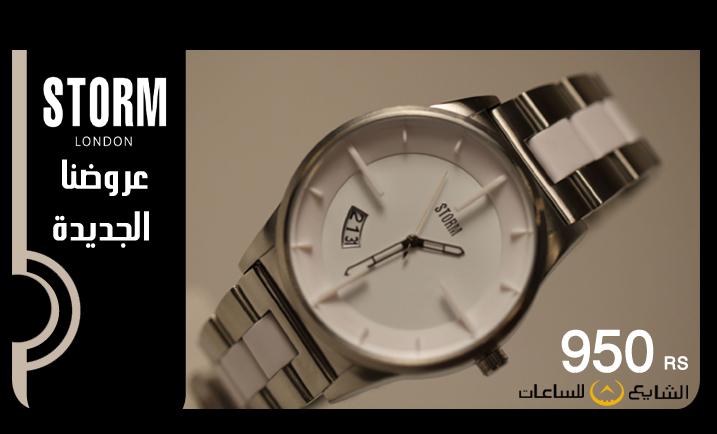 للبيع ساعات موضه ٢٠١٣ 4403.imgcache.jpg