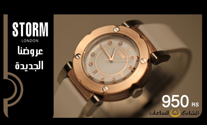 للبيع ساعات موضه ٢٠١٣ 4405.imgcache.jpg