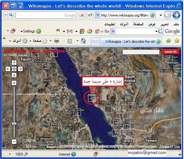 شرح طريقة تصوير العقار، ارض ،منزل، مزرعه بالفديو والصور 4408.imgcache.jpg