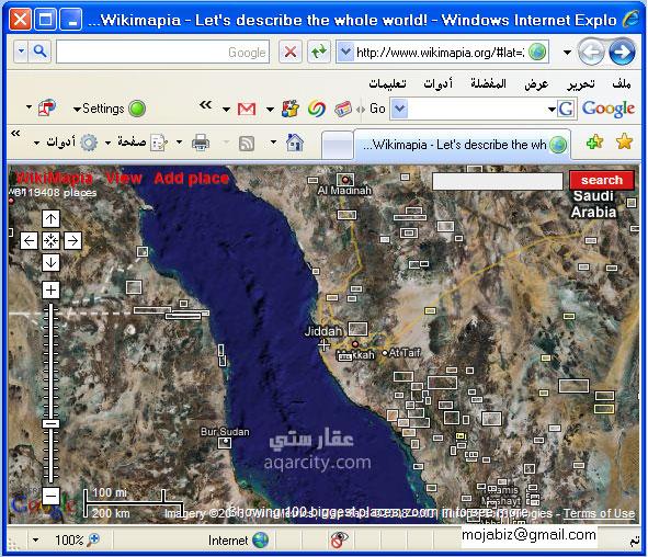 شرح طريقة تصوير العقار، ارض ،منزل، مزرعه بالفديو والصور 4409.imgcache.jpg