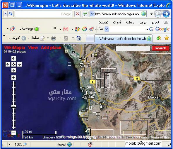 شرح طريقة تصوير العقار، ارض ،منزل، مزرعه بالفديو والصور 4410.imgcache.jpg