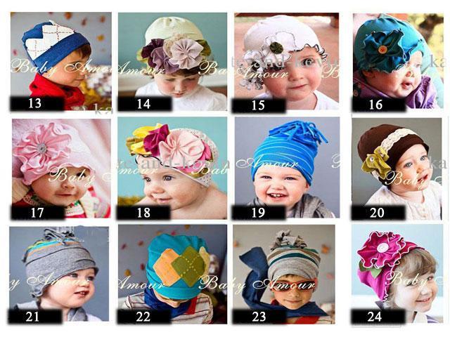 ( قبعات أطفال ) 5.imgcache.jpg
