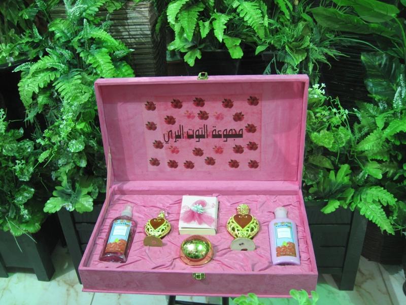 اجمل هدية للزوجة_للأخت_لمناسبات التخرج النسائية 5560.imgcache.jpg