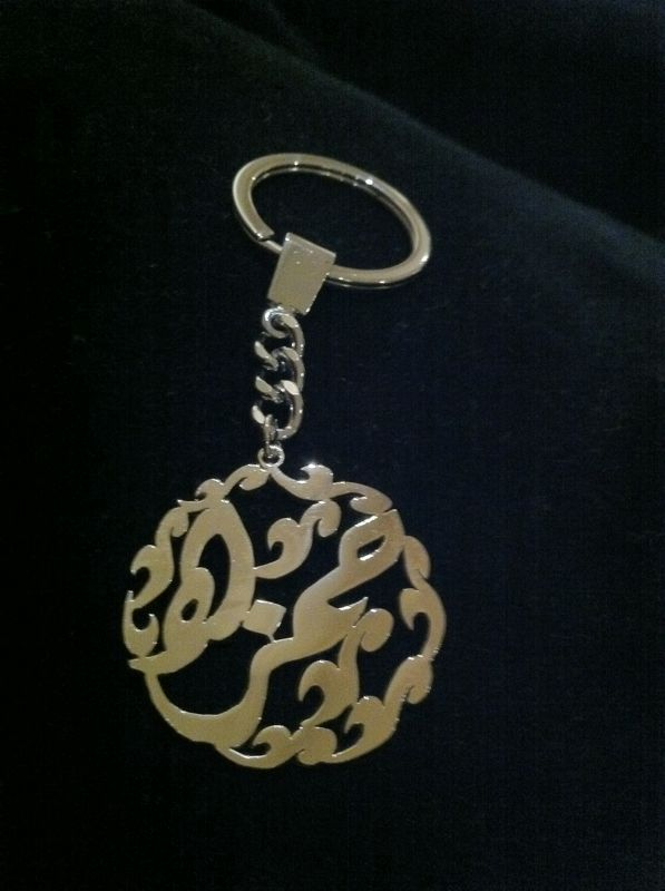 سلالسل وخواتم واساور مطلي الذهب باسعار جديده 5589.imgcache.jpg