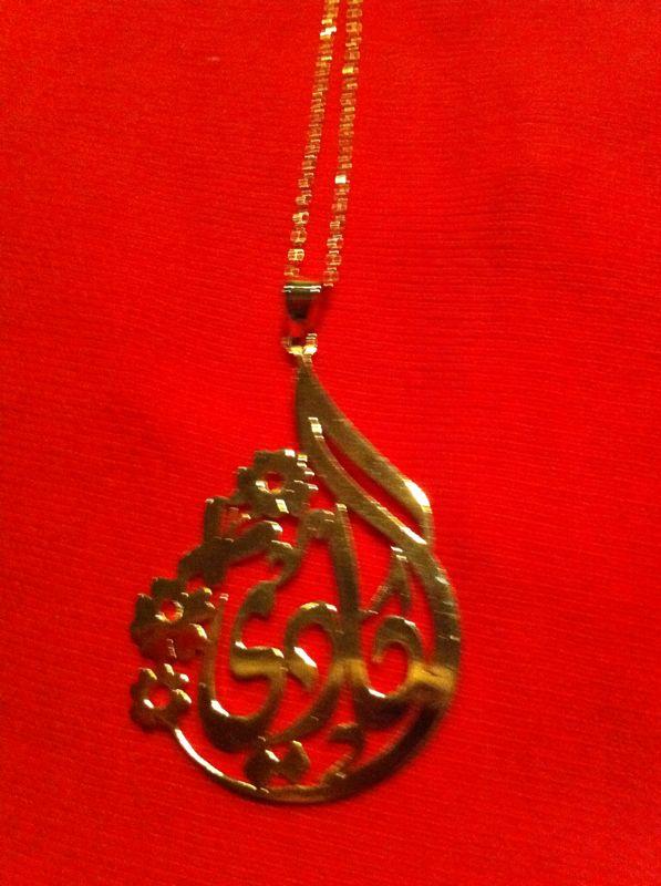 سلالسل وخواتم واساور مطلي الذهب باسعار جديده 5596.imgcache.jpg