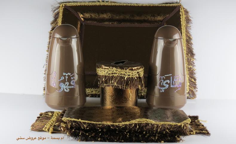 لمحبات الكشخه طقم تقديم وترامس قهوه وشاي مميزة 6246.imgcache.png