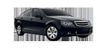 عروض الجميح للسيارات 2013 6286.imgcache.png