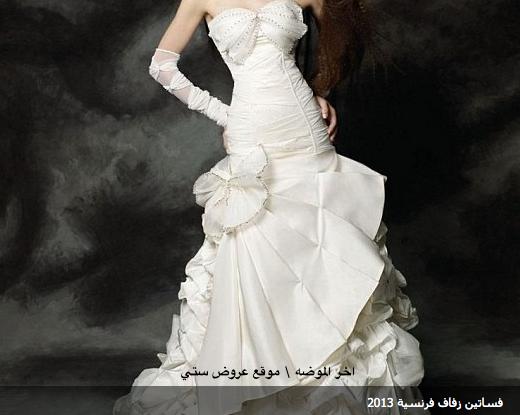 | فساتين زواج فرنسية 2013 | تصميمات فساتين زفاف فرنسية بالصور 6352.imgcache.png