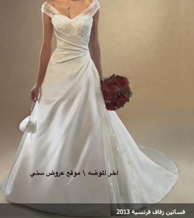 | فساتين زواج فرنسية 2013 | تصميمات فساتين زفاف فرنسية بالصور 6353.imgcache.png