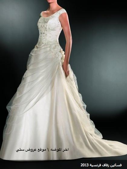 | فساتين زواج فرنسية 2013 | تصميمات فساتين زفاف فرنسية بالصور 6354.imgcache.png