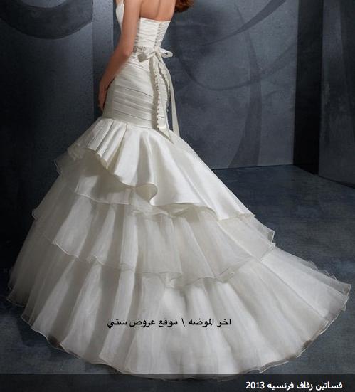 | فساتين زواج فرنسية 2013 | تصميمات فساتين زفاف فرنسية بالصور 6355.imgcache.png