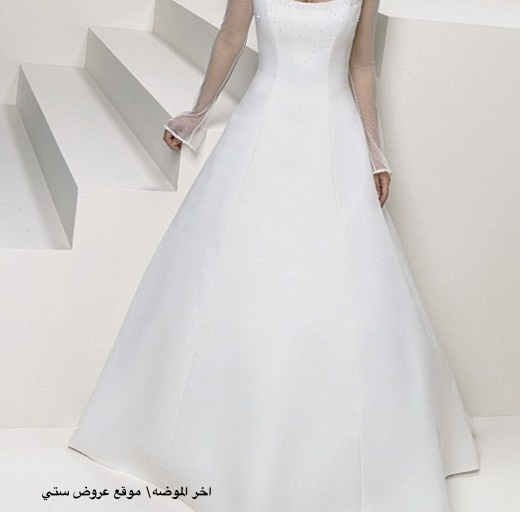 | فساتين زواج فخمة وناعمه 2013 | بتصميماتها المميّزة والتي تناسب الجميع 6358.imgcache.png